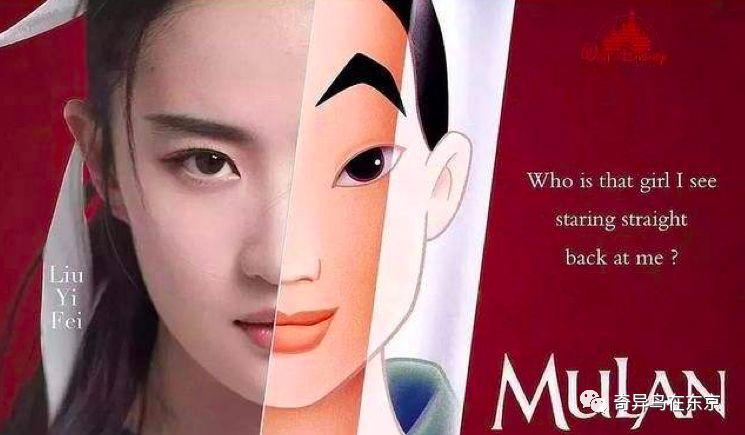 为什么说刘亦菲是最有中国特色的女演员?| 日本整容整形