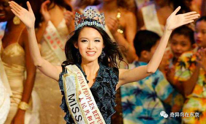 外国兄弟选出来的亚洲美女,答案揭晓的那一刻气氛瞬间尴尬了!| 日本整容整形