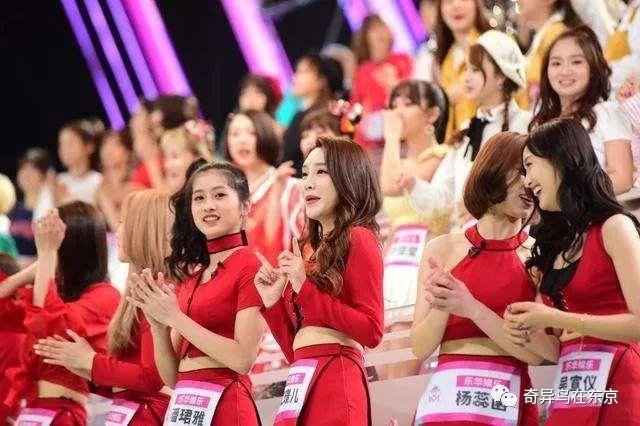 创造101里你喜欢哪个小姐姐,举个爪呗 ! | 日本整容整形