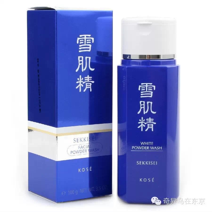 日本最值得购买的药妆(内附价格)