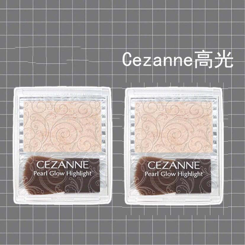 Cezanne高光