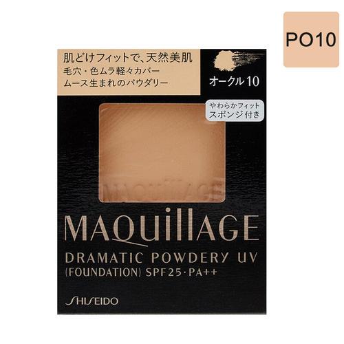 MAQuillAGE心机慕斯粉饼