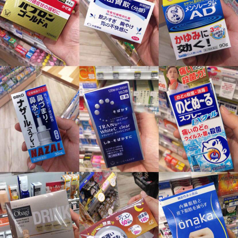 给大家推荐9种最值得购买的9种日本药妆产品