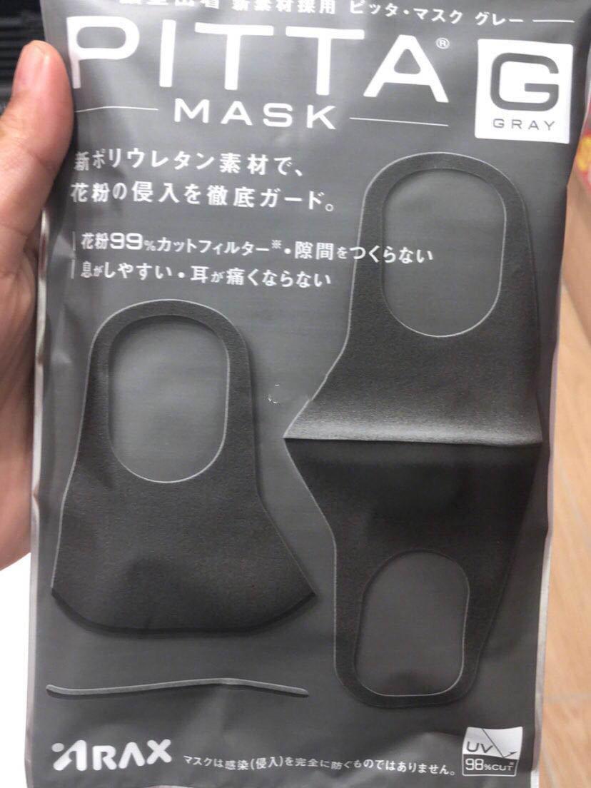 日本药妆店必购清单(组图)