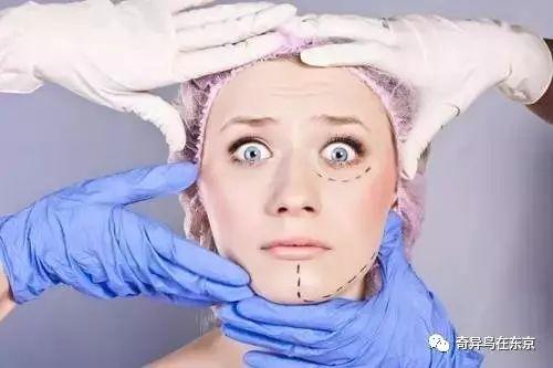 双眼皮手术会有什么后遗症?如何修复?(组图)