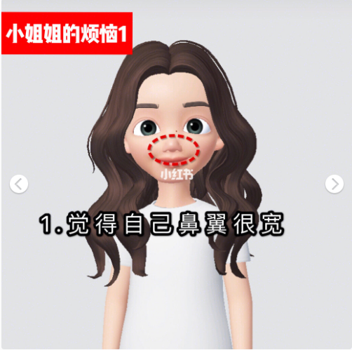 日本鼻子整容贵吗?价格怎么样?(内附鼻子整容项目报价)