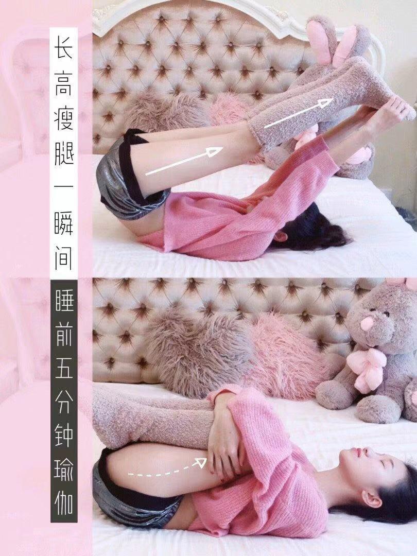 懒人床上快速瘦腿瘦身
