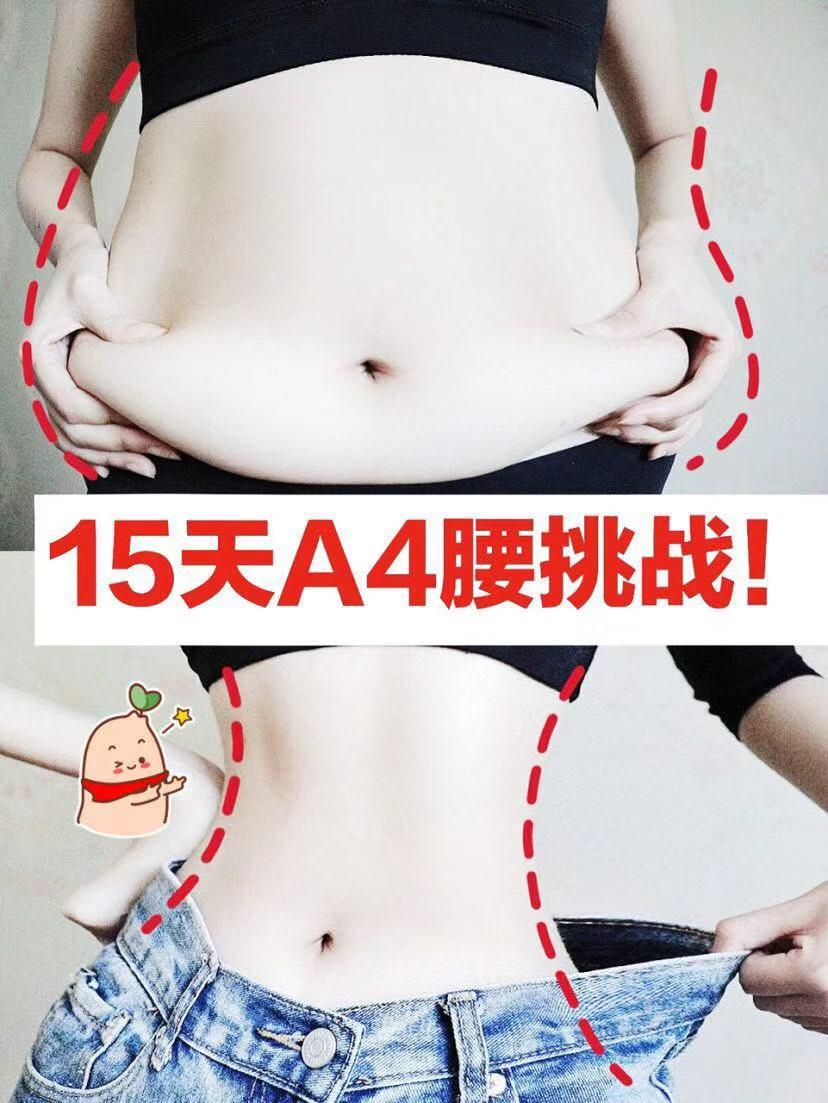 每天10分钟告别大肚子游泳圈减肥瘦全身!