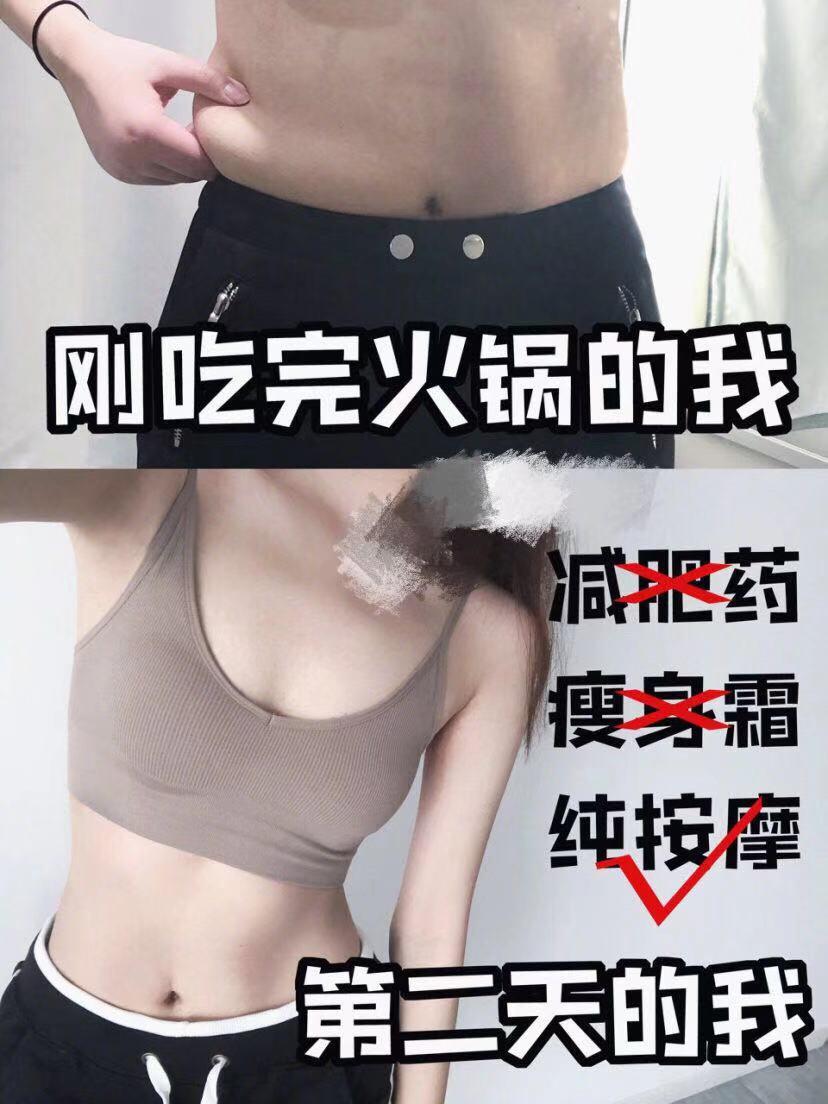 健康瘦腰只需按摩,健康有效!
