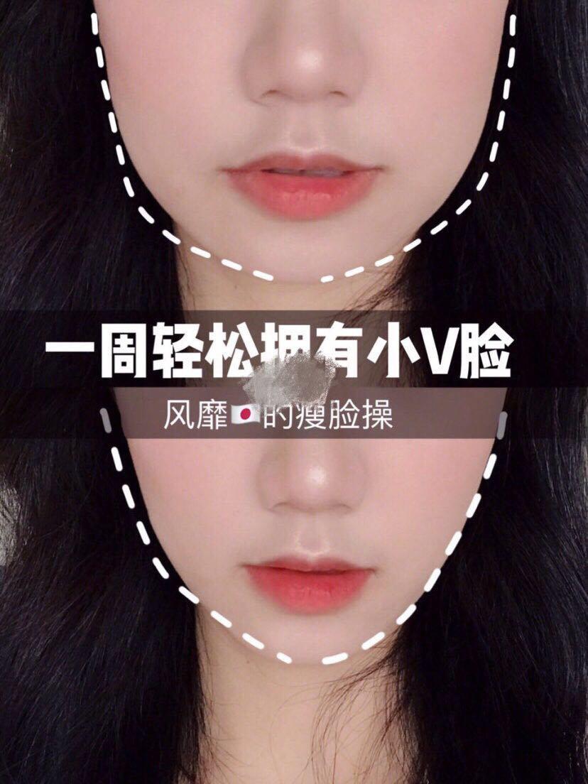 瘦脸操巩固2.0版~(含橡皮筋瘦脸法)