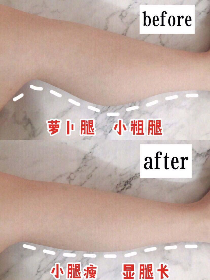 懒人4步瘦腿|消除肌肉腿水肿腿