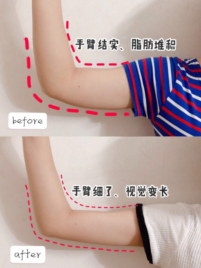 懒人睡前简单4步瘦手臂法