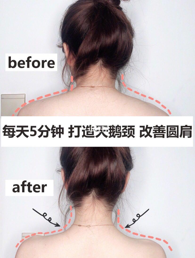 冬季8分钟高效告别斜方肌/打造天鹅颈 /改善圆肩