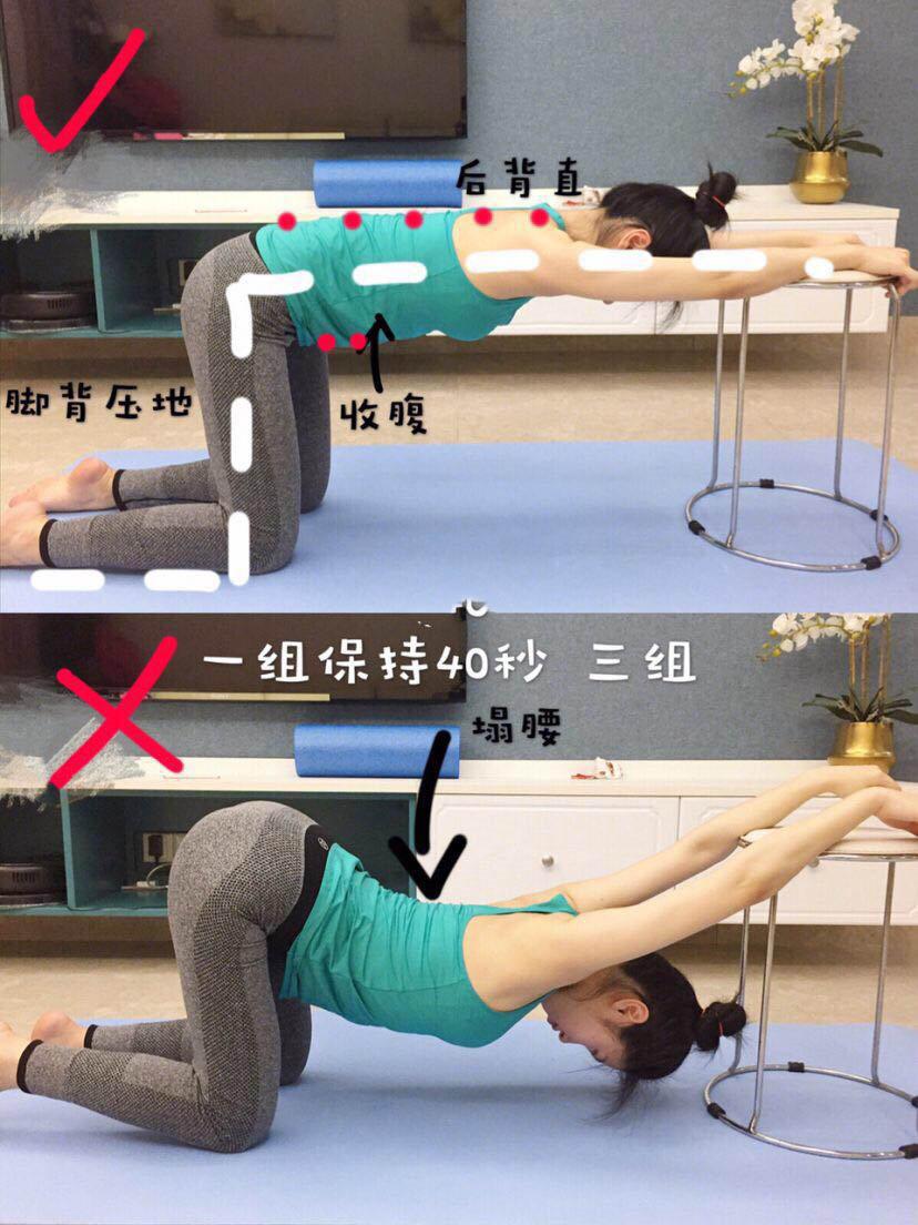 瘦后背 纠正体态 6个动作
